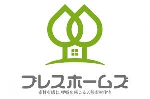 スタッフ紹介サンプル.jpg